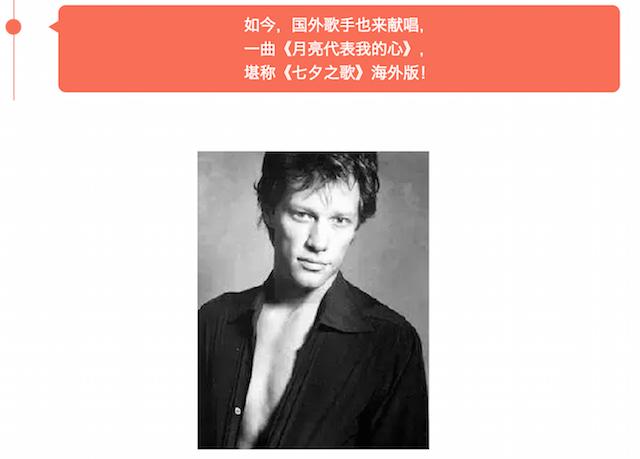 屏幕快照 2015-08-25 14.38.42